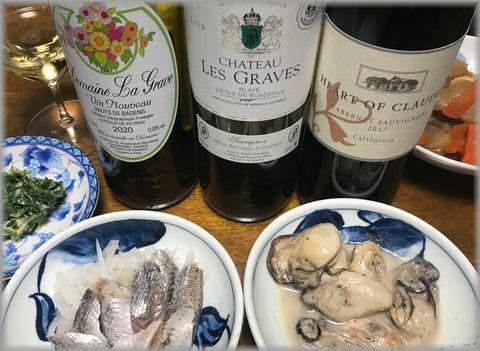 牡蠣とレ・グラーヴ白.jpg