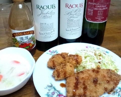 牡蠣フライとレゾリュー.jpg