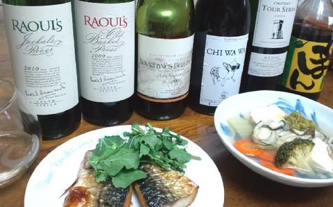 牡蠣鍋と鯖とワイン.jpg