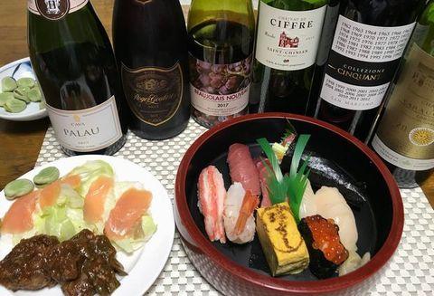 球寿司さんとワイン、スモークサーモン.jpg