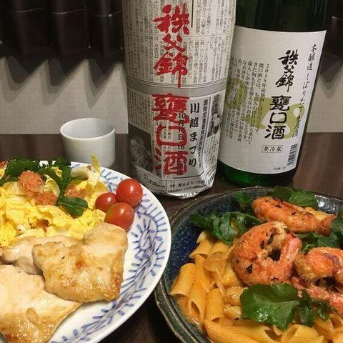 甕口と料理.jpg