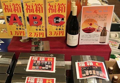 福箱&DOGポイント.jpg