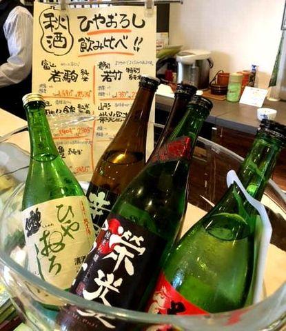 秋のひやおろし2019飲み比べ.jpg