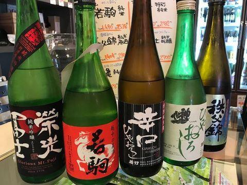 秋のひやおろしワイン会.jpg