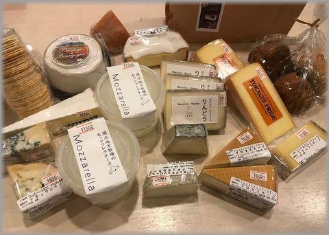 美味しいチーズ入荷中.jpg