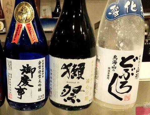 芋煮会お酒2.jpg