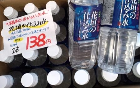 花垣の仕込み水.jpg