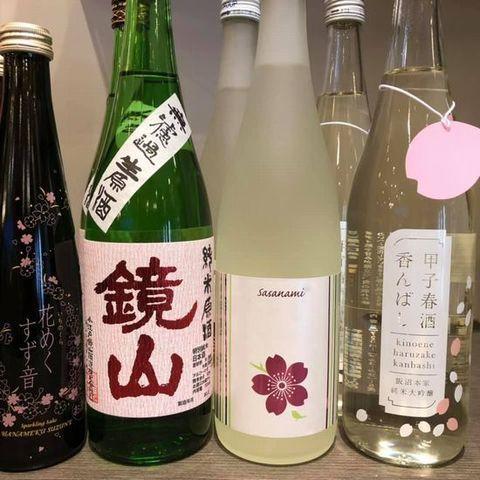 花見にお勧めのお酒.jpg