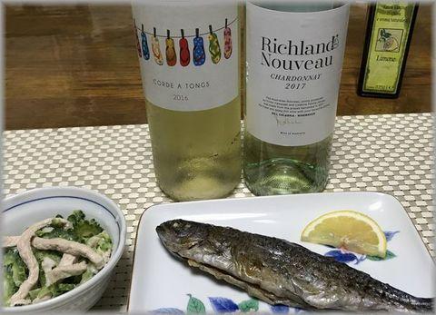 虹鱒とサンダルワイン.jpg