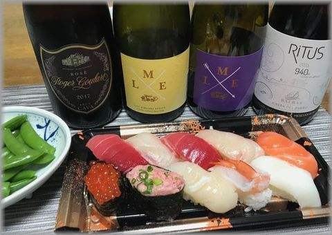 角上さんのお寿司とルー・ミランダ.jpg