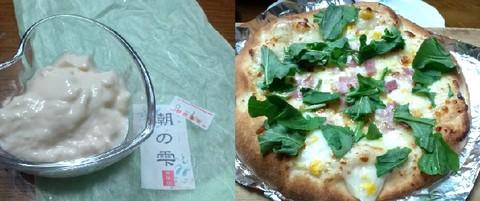 豆腐とピザ.jpg