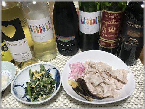 豚しゃぶとイニエスタ、サンダル&レゾリュー.jpg