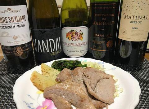 豚のソテーとワイン2.jpg