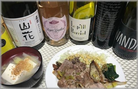 豚のローストとワインお酒.jpg