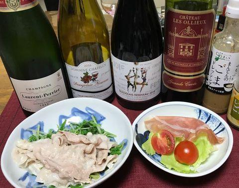 豚シャブとワインボージョレ・ヌーボ.jpg