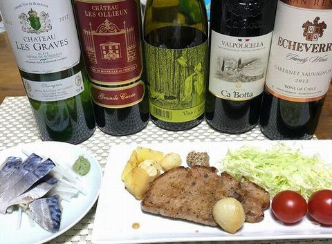 豚肉とニンニクワインのマリアージュ.jpg