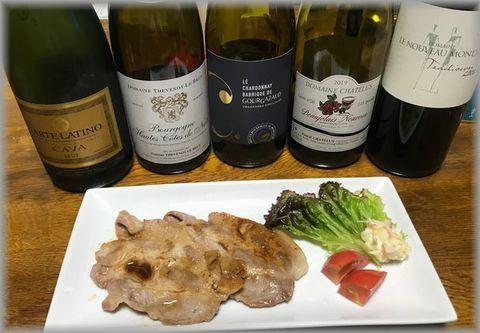 豚肉のステーキとワイン.jpg