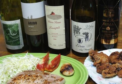 豚肉のハーブソルト焼きとワイン.jpg