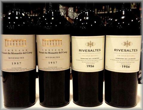 還暦のお祝いに1957・1956ワイン.jpg