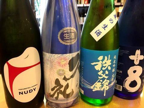 酒ヌーディー.jpg