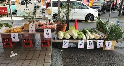 野菜の販売.jpg