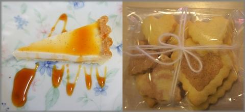 頂き物のケーキ.jpg