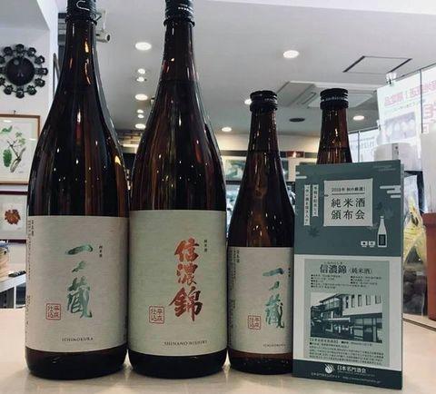 頒布会のお酒.jpg