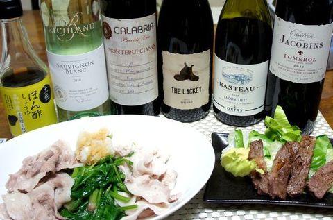 頒布会のワインと豚肉牛肉.jpg