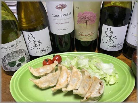 餃子と春のワイン.jpg