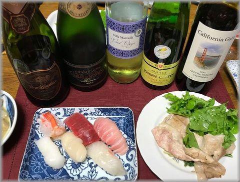 鮨とワイン.jpg
