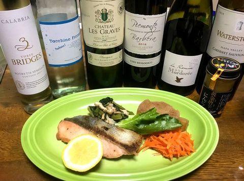 鮭とレ・グラーヴ白ワイン.jpg