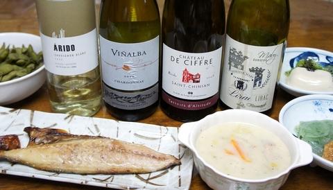 鯖の干物とシチューとシフル.jpg