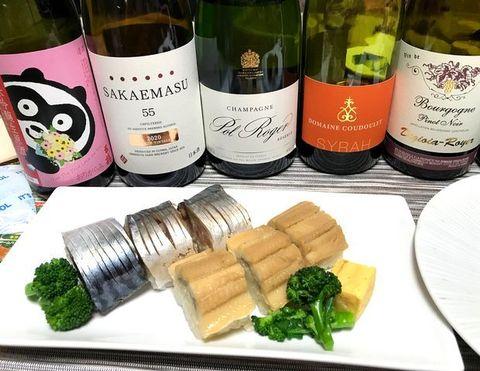 鯖寿司穴子寿司とワイン.jpg