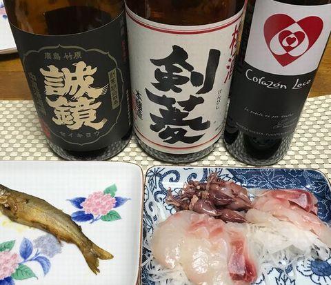 鯛と日本酒.jpg
