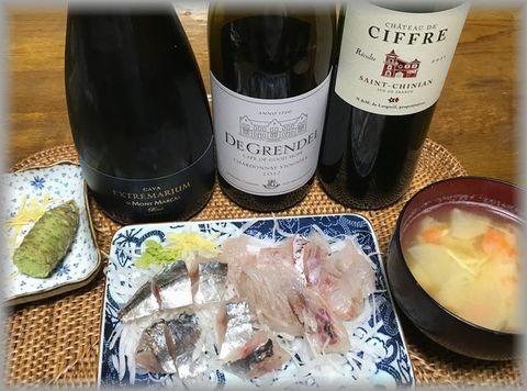 鯛と鯵にワイン.jpg