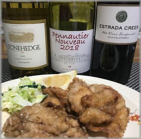 鳥の唐揚と美味しいワイン.jpg