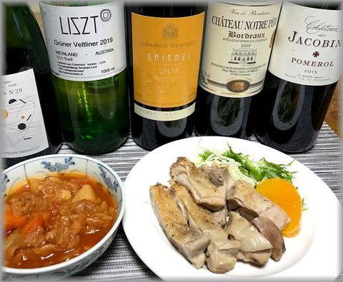 鳥肉とオレンジワイン.jpg