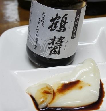 鶴醤つるびしお醤油とカッチョカヴァロ.jpg