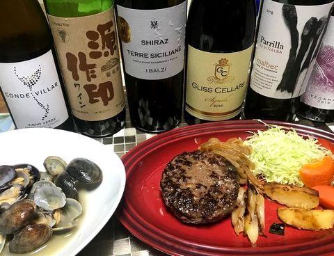 黒毛和牛ハンバーグとワイン.jpg