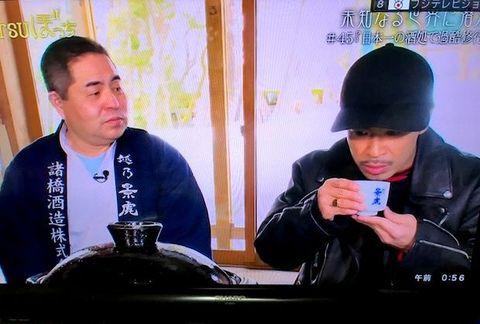 EXAILE松本利夫と酒.jpg