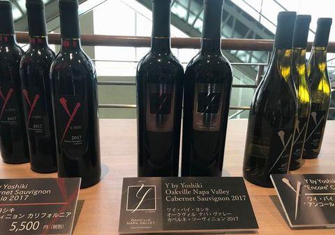 YOSHIKIワイン入荷.jpg