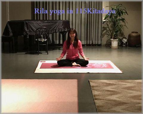 rira yoga 115.jpg