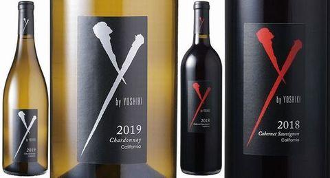 yoshikiワイン赤白.jpg