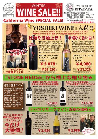 yoshiki&ストーン・ヘッジ.jpg